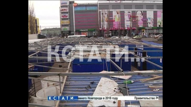 На пр. Ленина сносят рынок Народный