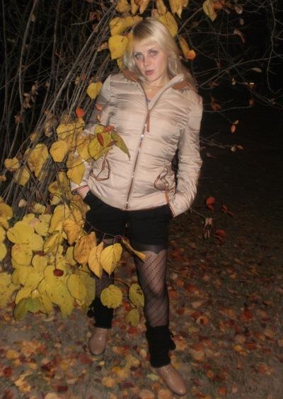 Ольга Мясоедова, 23 ноября , Минск, id188641758