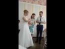 Свадьба Ромы и Тани