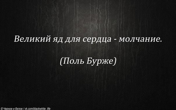 Черно-белый смысл