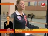 Сюжет о разводе Путина украинского телеканала СТБ