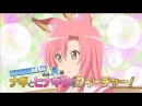 [Trailer][Anime] Hayate no Gotoku! (2014) (PV)