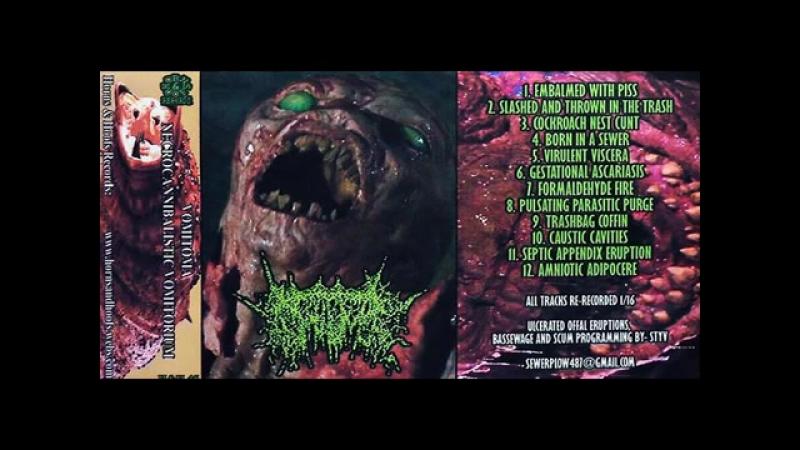 Vomitoma - Split Tape W _ Necrocannibalistic Vomitorium