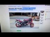 ПРИКОЛЬНЫЕ МОТО ОБЪЯВЛЕНИЯ № 1 - Лучшее Видео про мотоциклы, и о мотоциклистах | Yamaha | Ktm | Honda | Suzuki | Ducati | Bmw | Kawasaki | Стантрайдинг | Трюки | Слет | Дрифт | Прохват | Дтп | Прикол | Мото |  Гонки | Драг | Ява | ИЖ | ПЛАНЕТА | ЮПИТЕР | ДНЕПР | УРАЛ | АВАРИЯ | ПОКАТУШКИ | СЕЗОН | 2012 | 2013 | 2014 | 2015 | 2016 | 2017 | КРУШЕНИЕ | АВТОМОБИЛИ | МОТОЦИКЛИСТ | СТАНТ | УРОКИ | ШКОЛА | СТАНТ | ЧЕМПИОНАТ | STUNT | ТОРМОЖЕНИЕ | ВИЛЛИ | СТОППИ | ФЛИП | ДРАКА | БАЙК | БАЙКЕРЫ | ЧОППЕР | СПОРТБАЙК