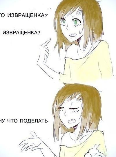 Лидия Стефанович, 10 февраля , Санкт-Петербург, id54701663