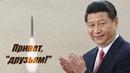 К доставке через океан готовы Китай успешно испытал гиперзвуковой аппарат