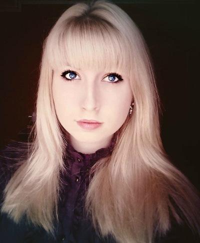 Елена Николаева, 27 ноября 1993, Тольятти, id132631819