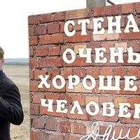 Жахон Исломов, 22 февраля 1976, Санкт-Петербург, id155358322