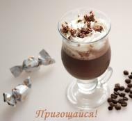 мороженное,сладости,вкусно,угощайся,другу,подруге,лето,тебе,для тебя,настроение,кофе,конфеты,