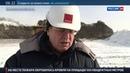 Новости на Россия 24 • Добыча угля на Сахалине превысила советские показатели