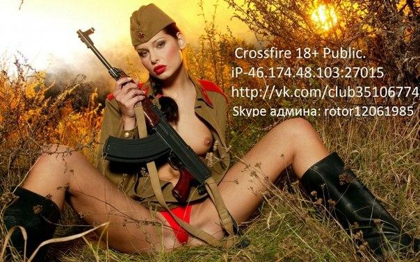 Crossfire 18+ Xauz(Андрей) 12.06.1985-23.01.15 | ВКонтакте
