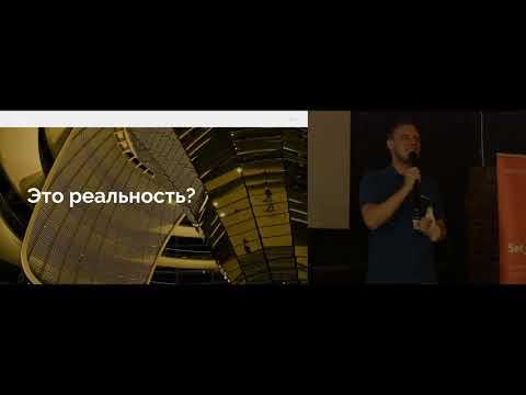 Алексей Стукалов и Юрий Артамонов - API на переправе не меняют — как построить стабильный API?