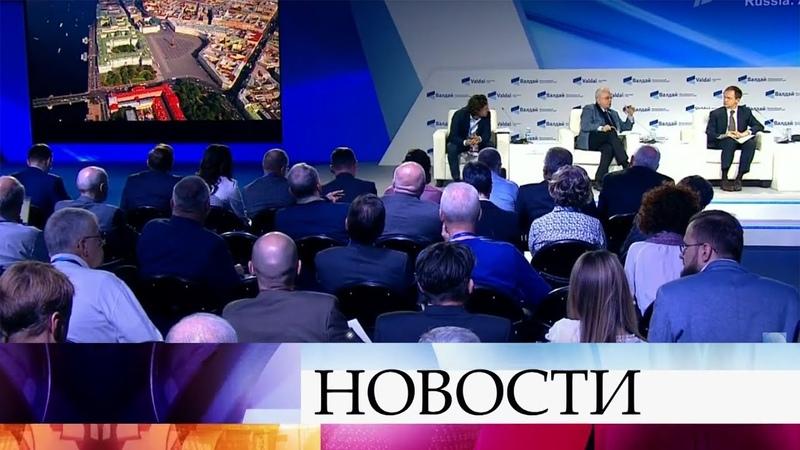 Возможность лучше узнать Россию дал экспертам из разных стран форум дискуссионного клуба «Валдай».