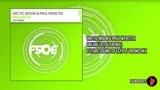 Arctic Moon &amp Paul Webster - Valhalla (OUT Remix)