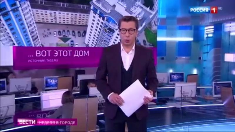 Вести Москва • Реновация в Москве первые новоселы переедут уже в январе