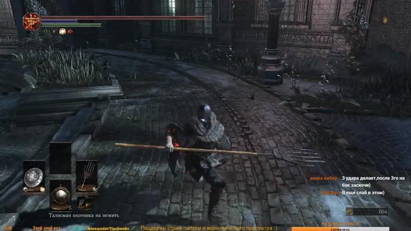 Dark souls 3 Triple weapon swap