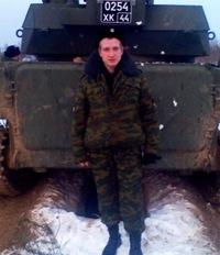 Ваня Федонов, 25 января , Мурманск, id70220175
