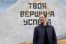 Роман Терюшков фото #46