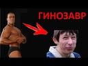 Александр Невский разоблачение