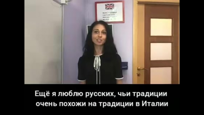 Почему живёте в России. Энрика.