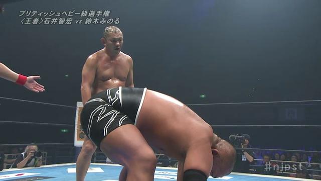 Tomohiro Ishii (c) vs. Minoru Suzuki - NJPW Power Struggle 2018