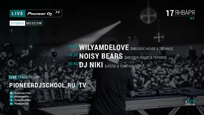 On-Line трансляция Pioneer DJ TV | Moscow - Четверг 17 Января