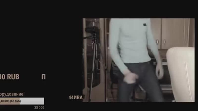Танец пьяного бомжа (Дмитрий Крымский)