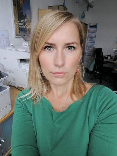 Claudia Vlasova