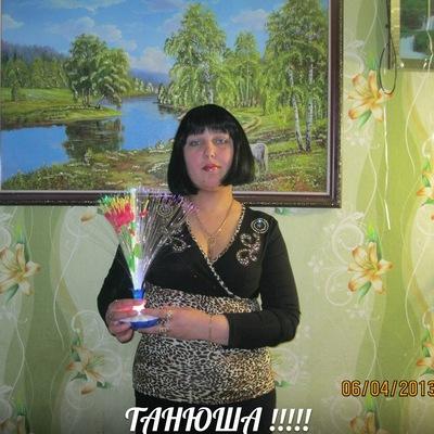 Татьяна Ермоленко, 17 декабря 1985, Выкса, id186797885