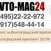 Прокат легковых авто, внедорожников в Москве.