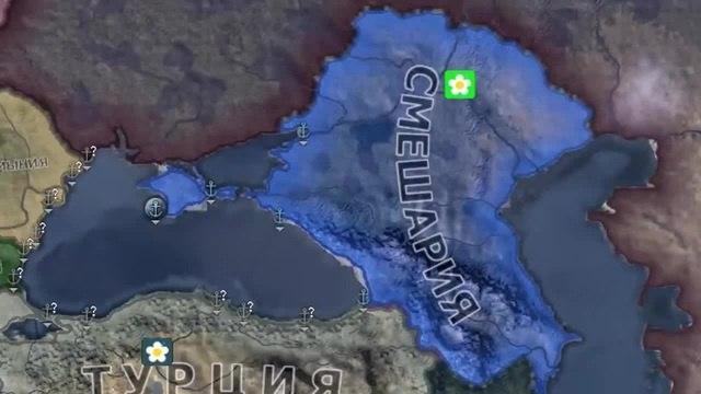 Коронация Бараша
