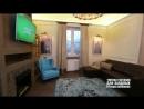 Уютная гостиная для заядлых путешественников