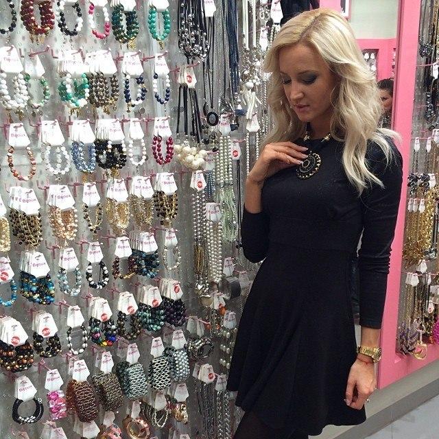 Купить Платье От Ольги Бузовой В Интернет Магазине