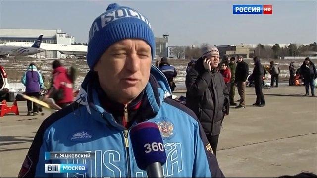 Вести Москва Сотни авиамоделей поднялись в воздух в подмосковном Жуковском