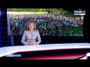 РЕКОРДВПАРКЕ - Самая массовая городская тренировка мира 02.09.18 Вести Алтай
