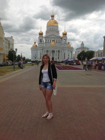 Наталья Самсонкина