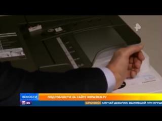 подготовка людей к электронно-банковскому концлагерю