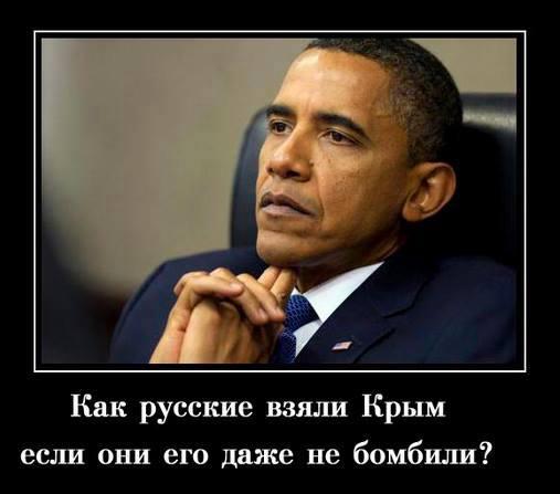Лидер американских консерваторов о Путине