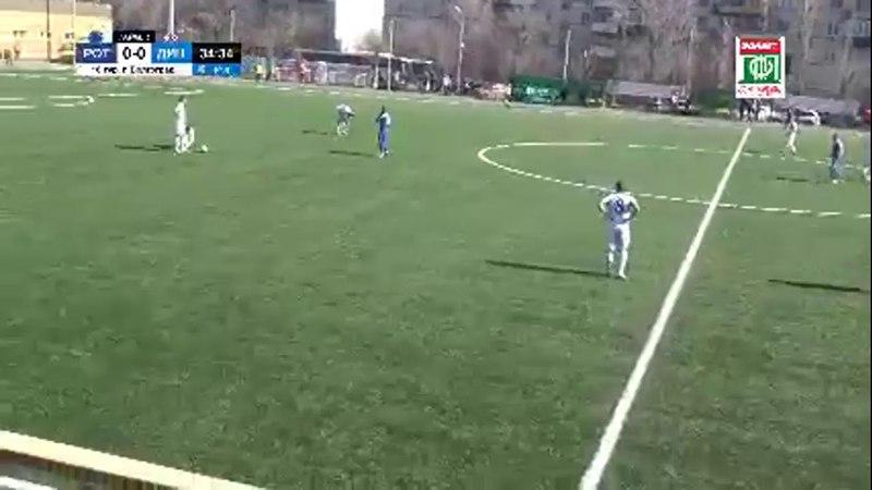 Ротор-Волгоград-2 - Динамо Брянск Прямая трансляция