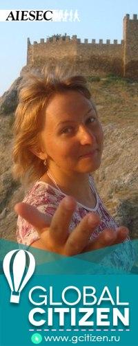 Виталия Майсак, 20 февраля 1993, Москва, id12934049