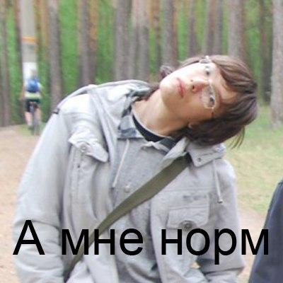 Мемокубики: Челябинские брони / Блог им. Assond / Табун - место ...