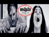 Avunu 2 Theatrical Trailer    Ravi Babu    Poorna