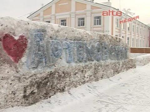 Главный снежный городок АГО. Как это развидеть