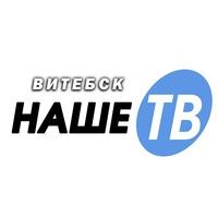 Новости россии ачинск