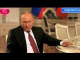 Путин рассказал об обстреле своего вертолета в Чечне в 2000 году