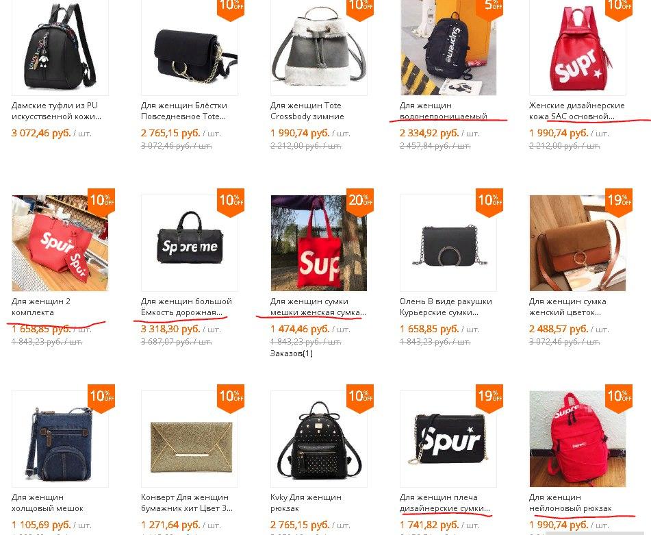 Сумки рюкзаки Supreme -
