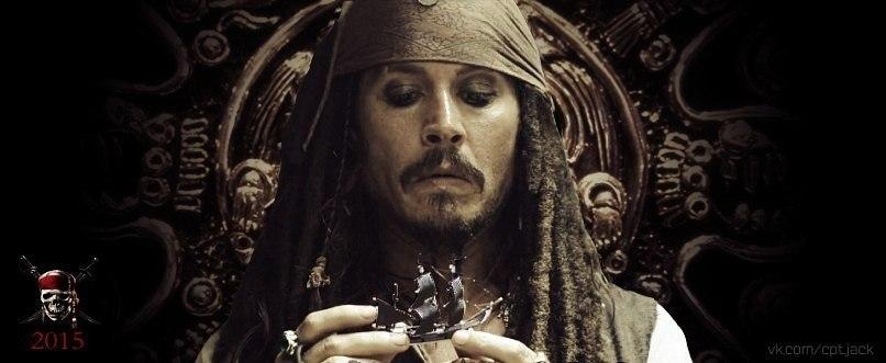 скачать пираты 5 торрент - фото 9