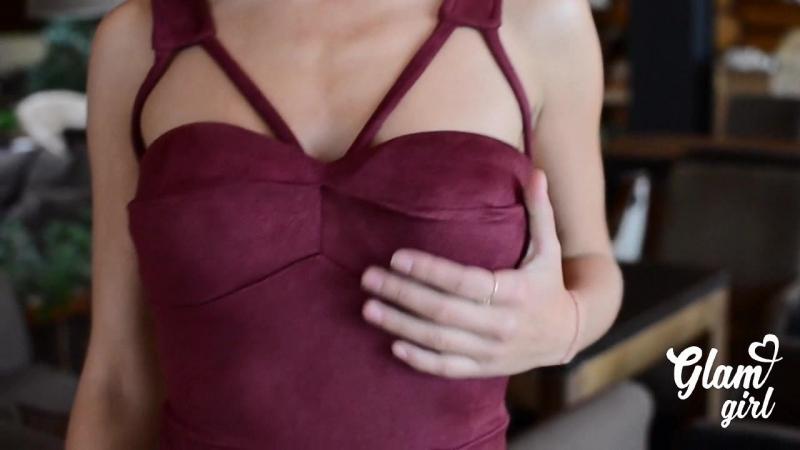 Соблазнительное вечернее платье футляр