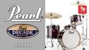 Барабанная установка PEARL DMP984 с 18 бочкой