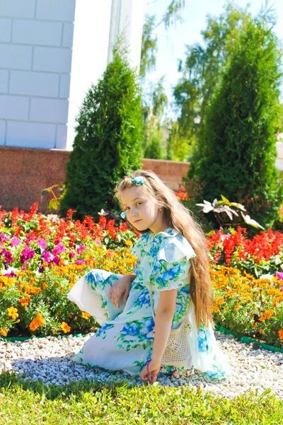 Вика Костенко, 20 февраля 1999, Казань, id169432786